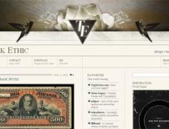 21个漂亮的BLOG网页设计欣赏
