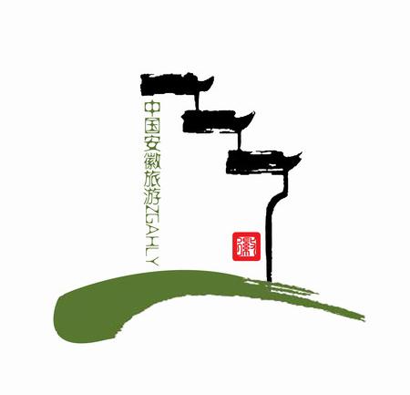 安徽旅游整体形象标识公布