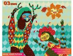《数码艺术》杂志2009年第3期预览