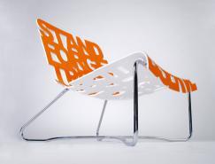一组国外最新超酷创意家具设计欣赏