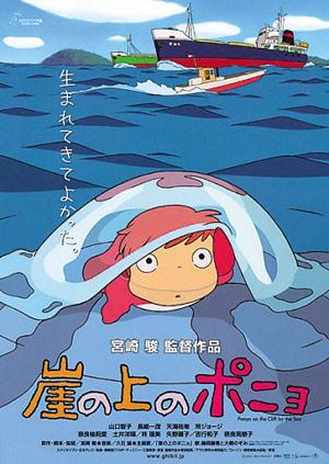 2009年东京动画大赏获奖结果揭晓