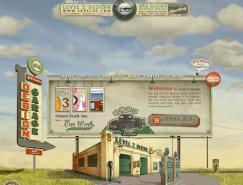 40个经典复古风格网站设计欣
