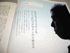 32个国外创新杂志布局和构图设计