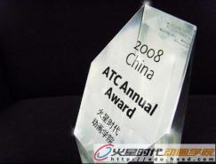 火星时代动画学院喜获Autodesk嘉奖(国内唯一)