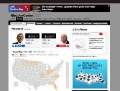 10个著名网站的美国大选网页界面澳门金沙网址