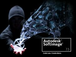 Autodesk正式发布Autodesk Softimage 7.5