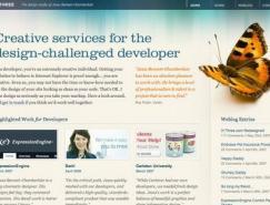 64个实用优雅的网页设计