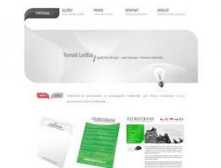 60個賞心悅目的網站設計