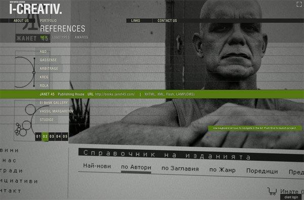 设计师artinyan网页设计作品