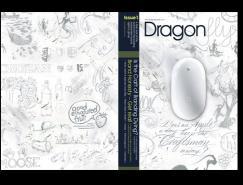 设计类杂志Dragonfly时尚版面设