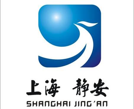 上海静安区logo设计大赛火热进行中