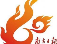 南方日报创刊60周年标志揭晓