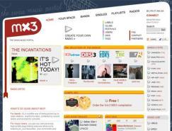30個漂亮的音樂網站設計
