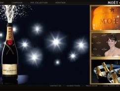 国外葡萄酒生产商企业网站设