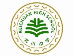 北川中学学校形象系统,体育投注亮相