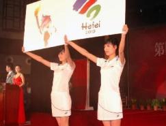 第四届全国体育大会会徽和吉祥物揭晓