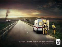 WWF广告欣赏