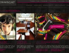 31个创新设计的Flash网站收集