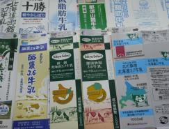 来自日本的牛奶包装欣赏