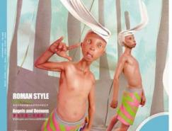 《数码设计》杂志09年6月刊(88)内容抢鲜知