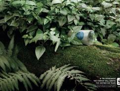 WWF環境保護公益廣告