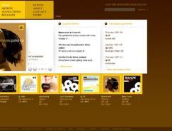 appletree唱片网站界面设计