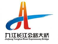 九江长江公路大桥标识评选结果揭晓