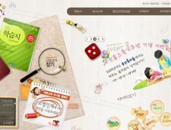 35个韩国网站界面BB彩票官网欣赏