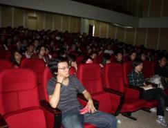 """2009""""中華元素創意大賽""""高校巡回講座--中國美術學院上海設計學院"""