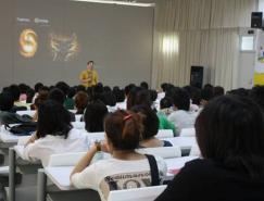 """2009""""中華元素創意大賽""""高校巡回講座--復旦大學上海視覺藝術學院"""