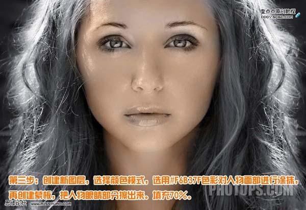 Photoshop给黑白人像去斑及上色教程