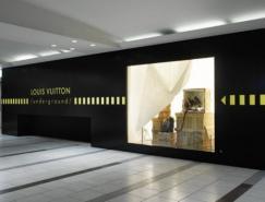 LouisVuittonUnderground概念店室内空间设计
