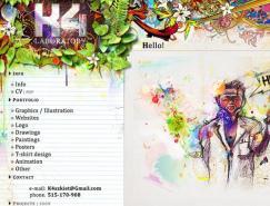 50个漂亮的手绘风格网站设计