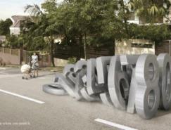 BENZ刹车系统创意广告