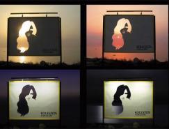 22个创意户外广告牌欣赏