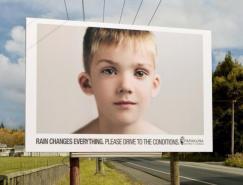 雨天请小心驾驶:道路安全创意广告