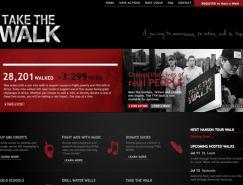 33个黑色系网站界面欣赏