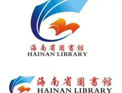 海南省图书馆馆徽征集结果公布