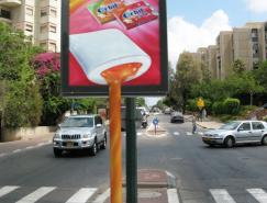 OrbitGum口香糖户外创意广告