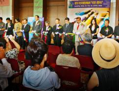 2009第七届釜山国际环境艺术节盛大开幕