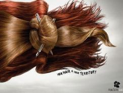 你的头发你作主:Mac'sim美发沙龙广