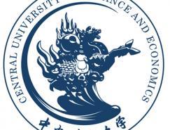 中央财经大学启用新校徽