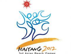 第三届亚洲沙滩运动会会徽、口号、理念揭晓