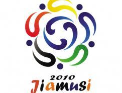 黑龙江省第十二届运动会会徽、吉祥物亮相