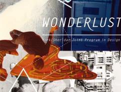Ud第2期-Wonderlust发布