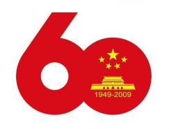 国庆庆祝活动标志公布采用国旗红黄两色