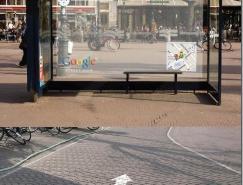 GoogleStreetView超酷创意的公交车站广
