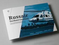 Russair画册设计
