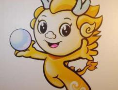 第十届中国·东海国际水晶节吉祥物揭晓