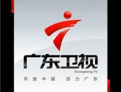 广东卫视推出全红新台标